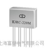 KJRC-220M密封继电器 KJRC-220M