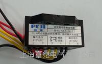 NKZ-99-1.5刹車整流器 NKZ-99-1.5
