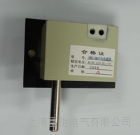 DSN-AMY户内电磁锁