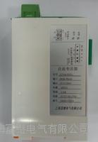 JD194-BS5U直流变送器 JD194-BS5U