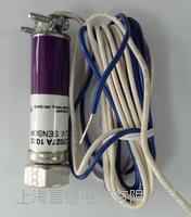 C7027A1023紫外型火焰探测器