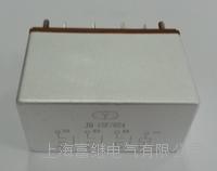 JQ-15F/024密封继电器 JQ-15F/024