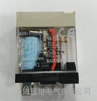 G2R-1-SND(S)小型电磁继电器 G2R-1-SND