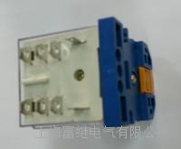 JQX-40F/2Z小型繼電器