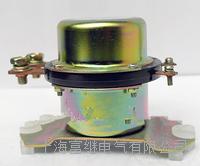 DK236电磁式电源总开关 DK236-24V
