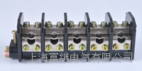 MJ1-5小母線架