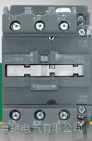 LC1N80M5N交流接触器 LC1N80Q5N