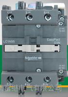 LC1N95M5N交流接触器 LC1N95Q5N