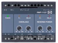 RMP-112D过载/逆功率继电器 RMP-112D