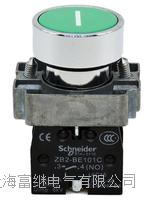 XB2-BA3311C按钮开关 XB2-BA3341C