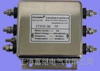 FT121-30A电源滤波器 FT121-30