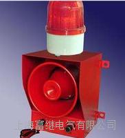 YS-05B声光报警器 YS-05B