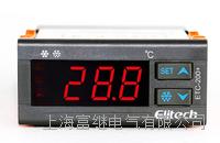 ETC-200+温控器 ETC-200+