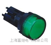 LA239F3-BV指示燈 LA239F3-BV