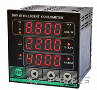 DW8-A10B单相多功电力仪表 DW9-RC10B