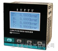 DTSD8080M-4P三相多回路智能电能表 EWT20-5K-100