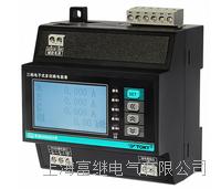 DTSD8080M-4Q导轨式三相多回路智能电能表 DTSD8080M-4Q