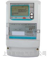 DTSD8080-006A三相三线多功能电能表 DSSD8080-080B