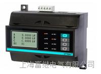 DTSD8080-4L三相多回路导轨式电能表 DTSD8080-4L