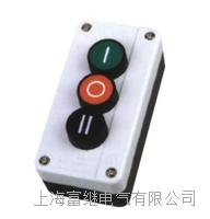 LA239F-B213按钮盒 LA239F-B213