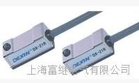 DX-21R磁性开关 DX-21N