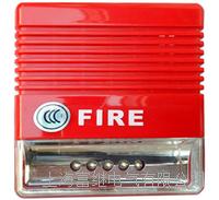 F9204火灾声光警报器 F9204