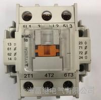 HIMC-50W交流接触器 HIMC50W22