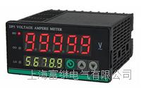 DP5-RC10五位多功能电压电流表 DP5-A10