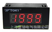 DM3A-DV数显电流电压表 DE3E-DA