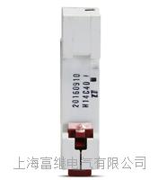 HDBE-40小型断路器