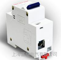 HDBE-125小型断路器