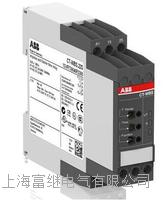 CT-WBS.22S时间继电器 CT-WBS.22P