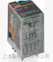 CR-M024DC2L小型继电器 CR-M024DC2L