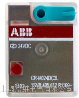 CR-M024DC3L小型继电器 CR-M024DC3L