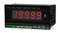 DA8-AV数显电流电压表 DA8-DV