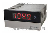 DP3-AA数显电流电压表 DP3-DV
