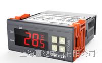 STC-1000智能温度控制器 STC-1000