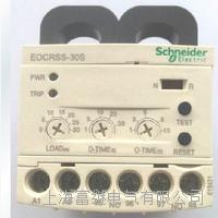 EOCRSS-30S电机保护器 EOCR-SS-30S