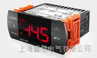 EKW-3030智能溫度控制器