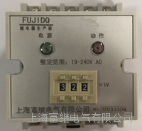 HJLL-E6/5A零序电流继电器 HJLL-E6/5A