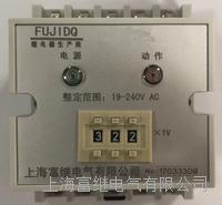 HJS-E1/2静态时间继电器 HJS-E1/2