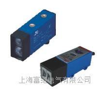 XL-E3G2光电开关 E3G2-DS50
