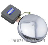 SCF-100MM不锈外击式钢电铃 SCF-4寸