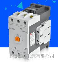 MC-75A交流接触器 MC-75
