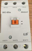MC-85A交流接触器 MC-85