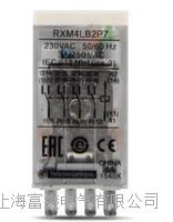 RXM4LB2P7小型继电器 RXM4LB2P7