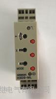 时间继电器 H3DS-MLC