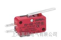微动开关 XV-152-1C25