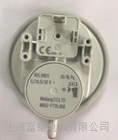风压开关 WB02-PT05.008