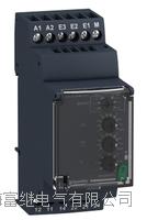 电流控制继电器 RM35JA32MR